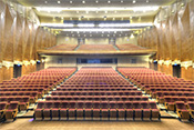 Kaohsiung Hsiaokang music hall